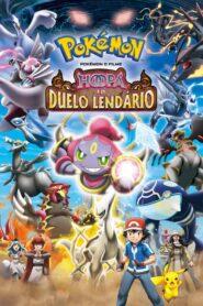 Pokemon: Hoopa i Starcie Wszechczasów